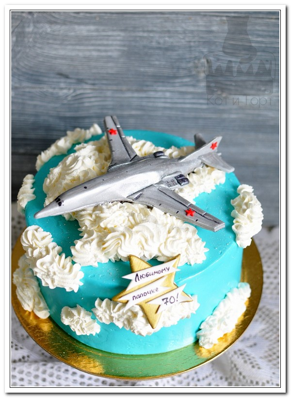 Торт для лётчика
