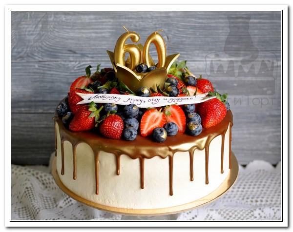 Торт с ягодами на 60-летний юбилей